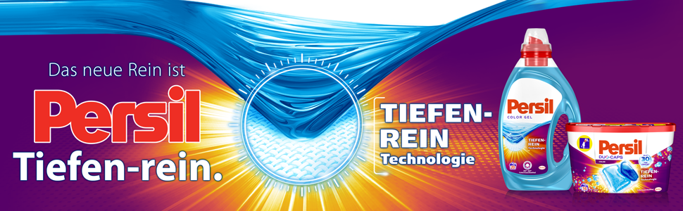 tiefe-rein-technologie-color